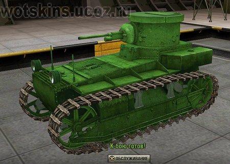 T1 Cunningham #10 для игры World Of Tanks