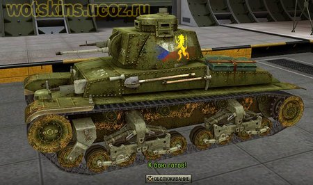 Pz 35 (t) #7 для игры World Of Tanks