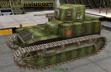 T2 med #3 для игры World Of Tanks