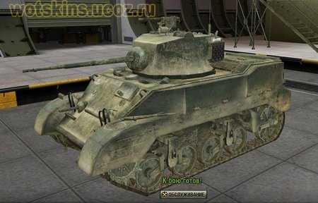 M5 Stuart #8 для игры World Of Tanks