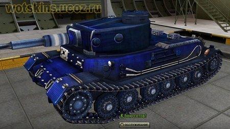Tiger VI P #19 для игры World Of Tanks