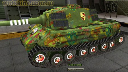 VK4502(A) #12 для игры World Of Tanks