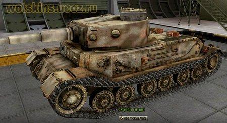 Tiger VI P #23 для игры World Of Tanks