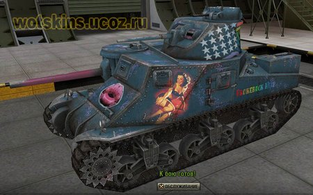 M3 Lee (M3 Grant) #9 для игры World Of Tanks