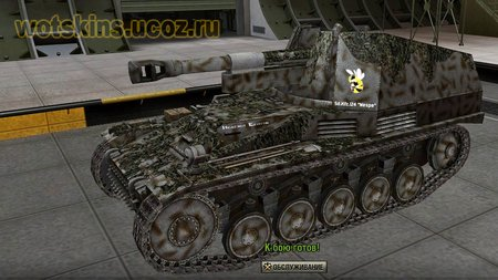 Wespe #11 для игры World Of Tanks
