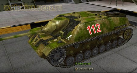 JagdPzIV #46 для игры World Of Tanks