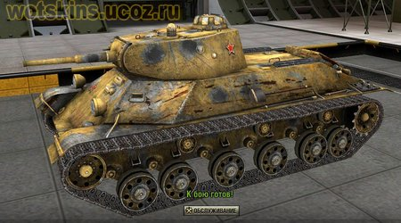 Т-50 #7 для игры World Of Tanks