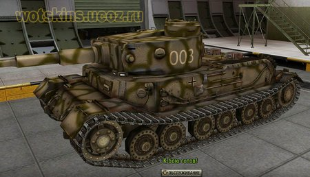Tiger VI P #26 для игры World Of Tanks