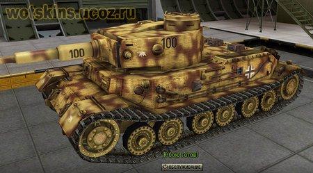 Tiger VI P #28 для игры World Of Tanks