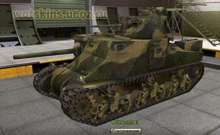 M3 Lee (M3 Grant) #11 для игры World Of Tanks