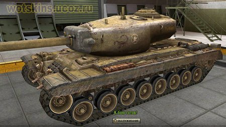 T30 #27 для игры World Of Tanks