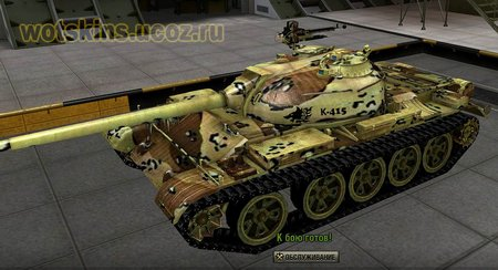 Type 59 #21 для игры World Of Tanks