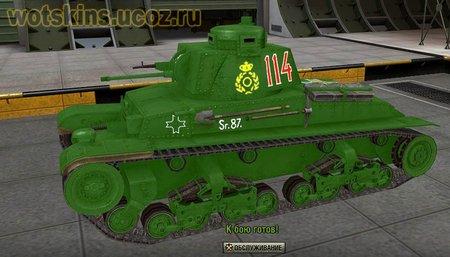 Pz 35 (t) #10 для игры World Of Tanks