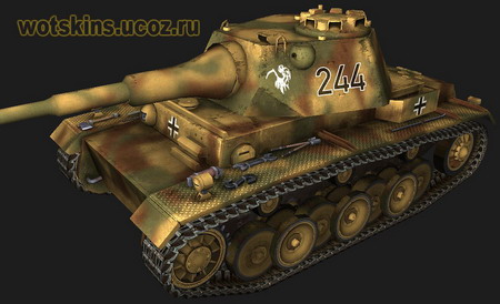 VK3001H #14 для игры World Of Tanks