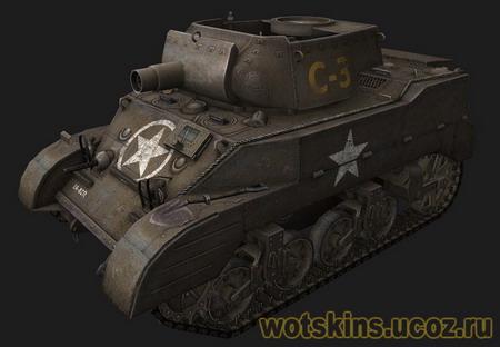 M5 Stuart #10 для игры World Of Tanks