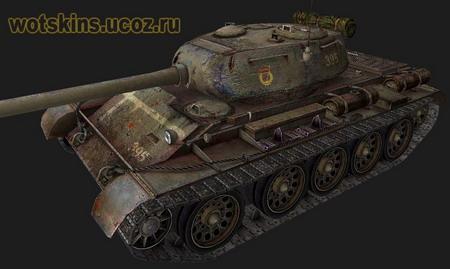 Базой для машины предлагалось сделать танк grizzly