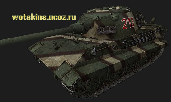 E-75 #105 для игры World Of Tanks