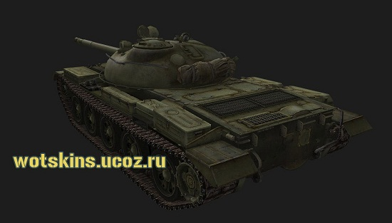 T-62А #1 для игры World Of Tanks