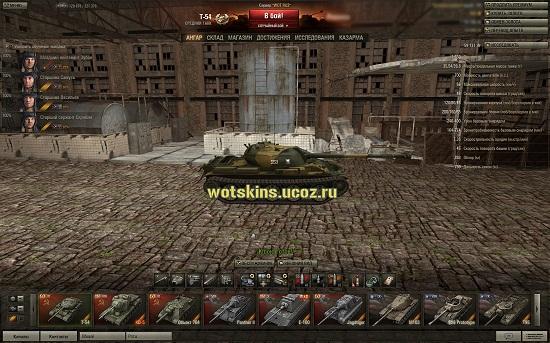 Премиум ангар от Urban_Fighter v.2.0c LIVE SKY для игры World Of Tanks