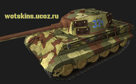 Pz VIB Tiger II #174 для игры World Of Tanks