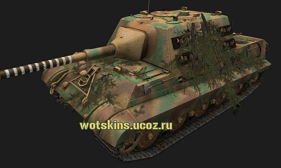 JagdTiger Pak43 8.8 cm #8 для игры World Of Tanks