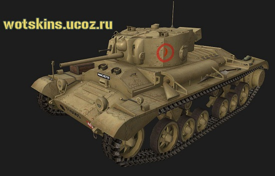 Valentine UK #3 для игры World Of Tanks