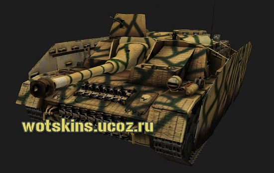 Stug III #85 для игры World Of Tanks