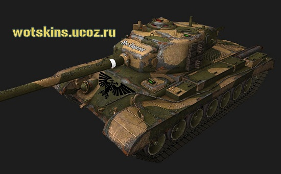 T-32 #53 для игры World Of Tanks
