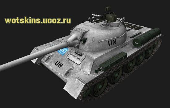 world of tanks vindicator