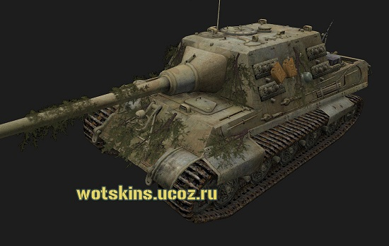 JagdTiger #98 для игры World Of Tanks