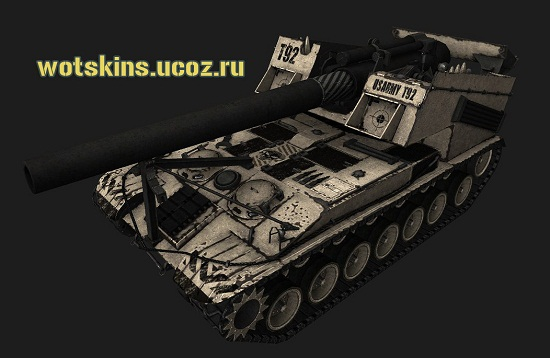 T92 #14 для игры World Of Tanks