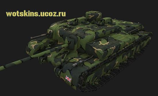 AT 8 #1 для игры World Of Tanks