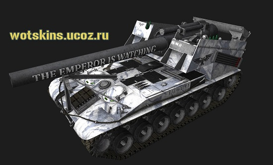 T92 #15 для игры World Of Tanks