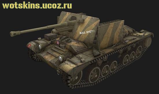 Valentine AT #2 для игры World Of Tanks
