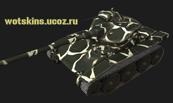 T71 #12 для игры World Of Tanks