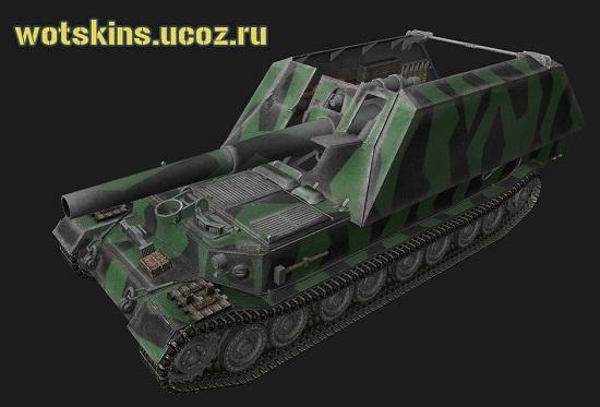 Gw-Tiger (P) #1 для игры World Of Tanks