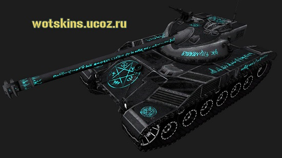 Bat Chatillon25t #43 для игры World Of Tanks
