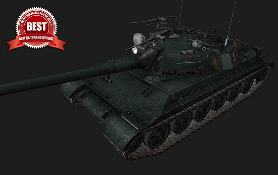 113 #5 для игры World Of Tanks
