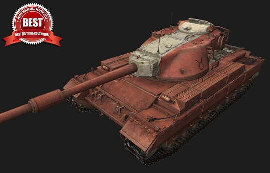 Conqueror #10 для игры World Of Tanks