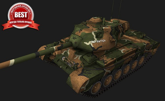M46 Patton #73 для игры World Of Tanks