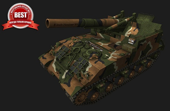M40M43 #15 для игры World Of Tanks