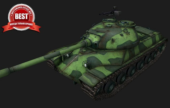 110 #4 для игры World Of Tanks