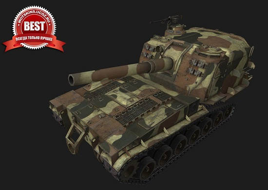 M53/M55 #4 для игры World Of Tanks