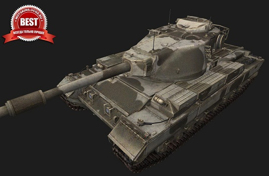 Conqueror #11 для игры World Of Tanks