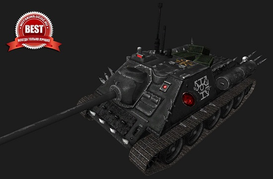 СУ-85 #54 для игры World Of Tanks