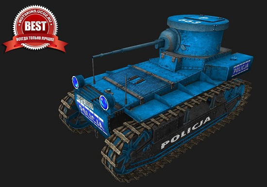 T1 Cunningham #19 для игры World Of Tanks
