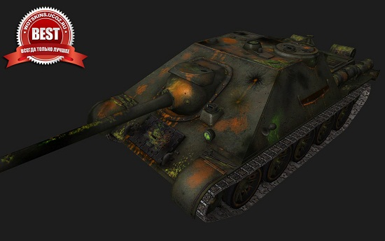 СУ-122-44 #12 для игры World Of Tanks
