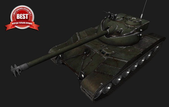 Bat Chatillon25t #48 для игры World Of Tanks