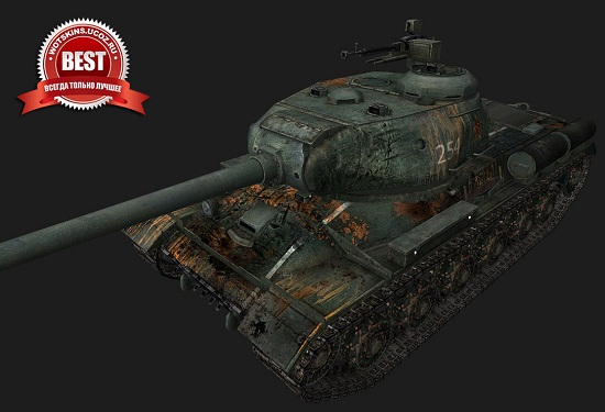 IS-2 #7 для игры World Of Tanks