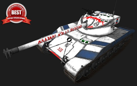 Bat Chatillon25t #49 для игры World Of Tanks